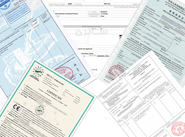 All kinds of CE certificate, SABER certificate, CO, FORM E, FORM A, FORM F certificate can be offered to assist the customer to clear the custom.